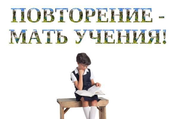 Tips for Native English Speakers Learning Russian (Part 1 of3)