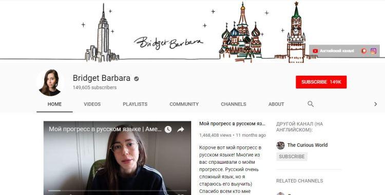 Bridget Barbara