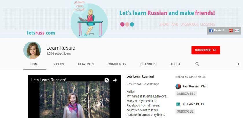 Learn Russia