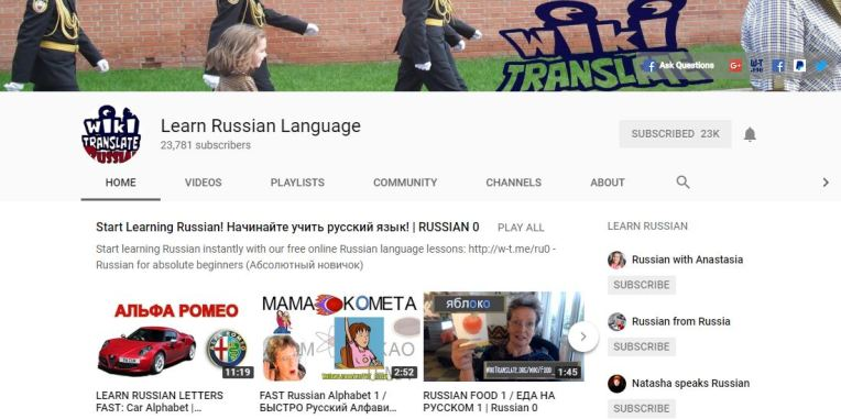 Learn Russian Language.JPG