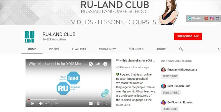RUland CLub