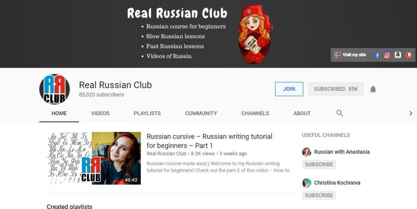 Real Russian Club
