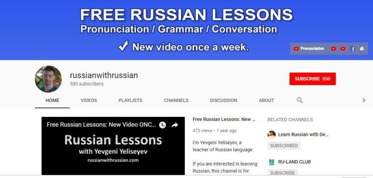 russian with russian