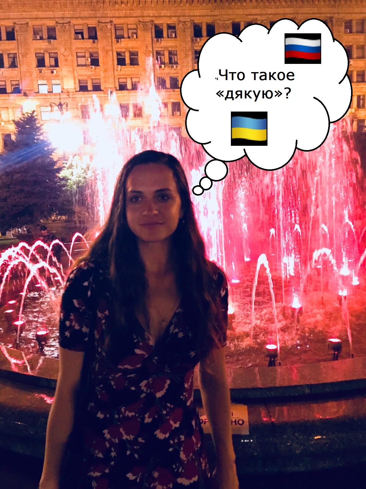 10 Ukrainian Words I Learned inKiev